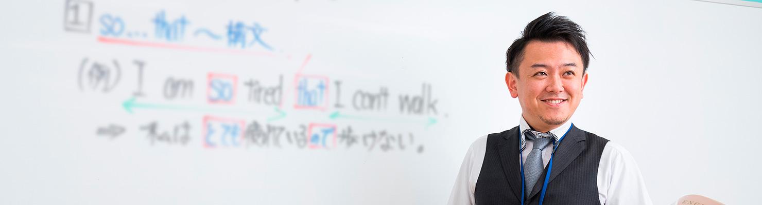 馬渕教室 高校受験コース 堅田校